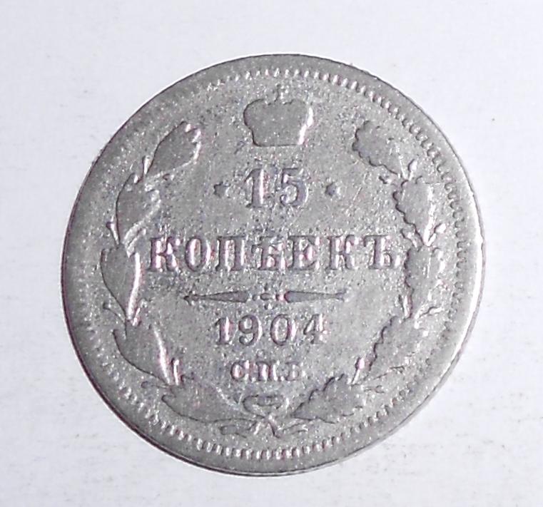 Rusko 15 Kopějka 1904