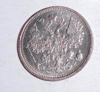 Rusko 15 Kopějka 1906