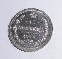 Rusko 15 Kopějka 1907