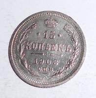 Rusko 15 Kopějka 1908