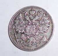 Rusko 15 Kopějka 1909