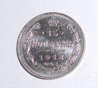 Rusko 15 Kopějka 1912