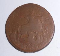 Rusko 2 Kopějka 1788