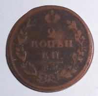 Rusko 2 Kopějka 1811 EU