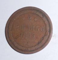Rusko 2 Kopějka 1865 EM