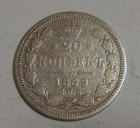 Rusko 20 Kopějka 1869