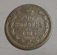 Rusko 20 Kopějka 1875