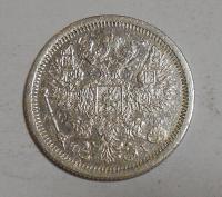 Rusko 20 Kopějka 1876