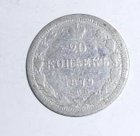 Rusko 20 Kopějka 1879
