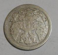 Rusko 20 Kopějka 1888
