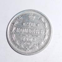 Rusko 20 Kopějka 1903