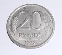 Rusko 20 Rubl 1992