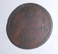 Rusko 3 Kopějka 1842