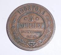 Rusko 3 Kopějka 1908