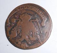 Rusko 5 Kopějka 1775