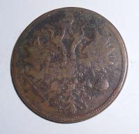 Rusko 5 Kopějka 1861
