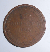 Rusko 5 Kopějka 1865 EU