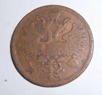 Rusko 5 Kopějka 1866 EU