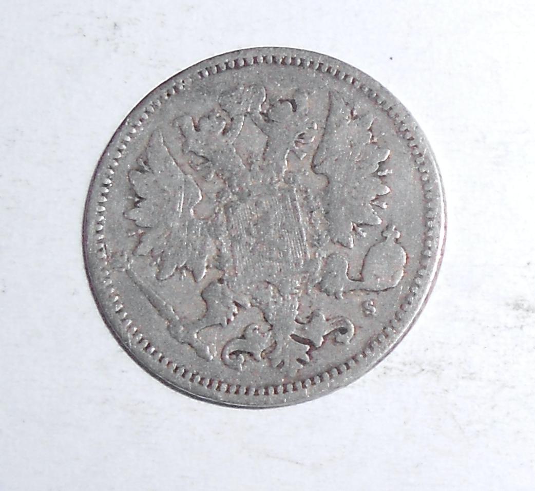 Rusko 5 Kopějka 1875