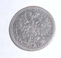 Rusko 5 Kopějka 1890