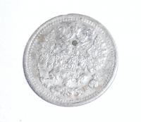 Rusko 5 Kopějka 1892