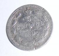 Rusko 5 Kopějka 1893