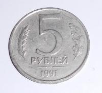 Rusko 5 Rubl 1991