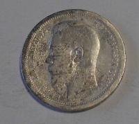 Rusko 50 Kopějka 1896 Nikolaj II.