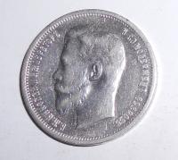 Rusko 50 Kopějka 1912