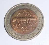 Rusko 50 Rubl 1993