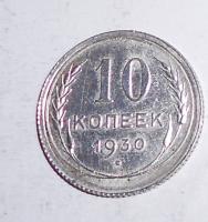SSSR 10 Kopějka 1930