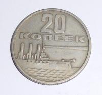 SSSR 20 Kopějka 1917-1967