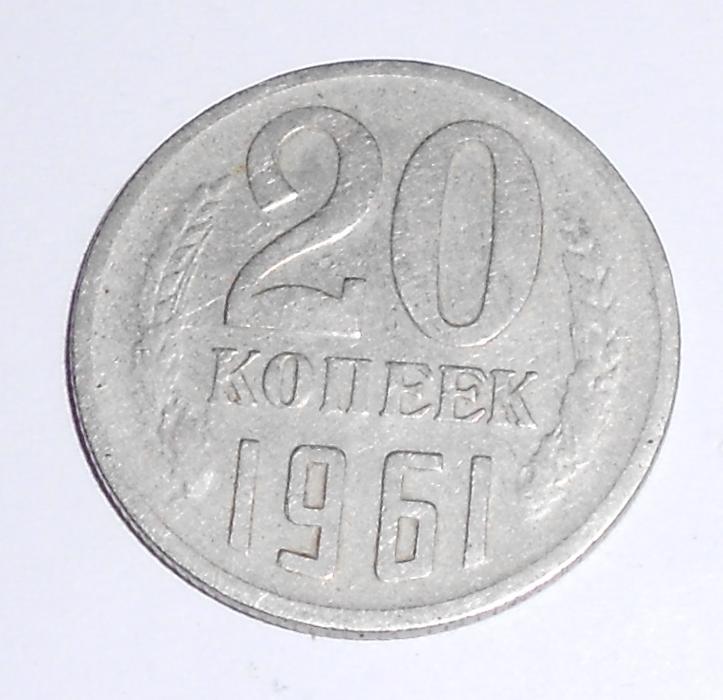 SSSR 20 Kopějka 1961