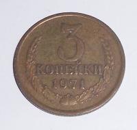 SSSR 3 Kopějka 1971