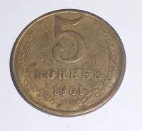 SSSR 5 Kopějka 1961