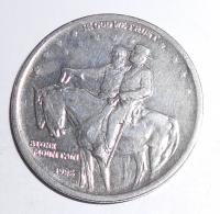 USA 1/2 Dolar 1925