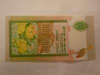 10 Rupie, 1991, SríLanka