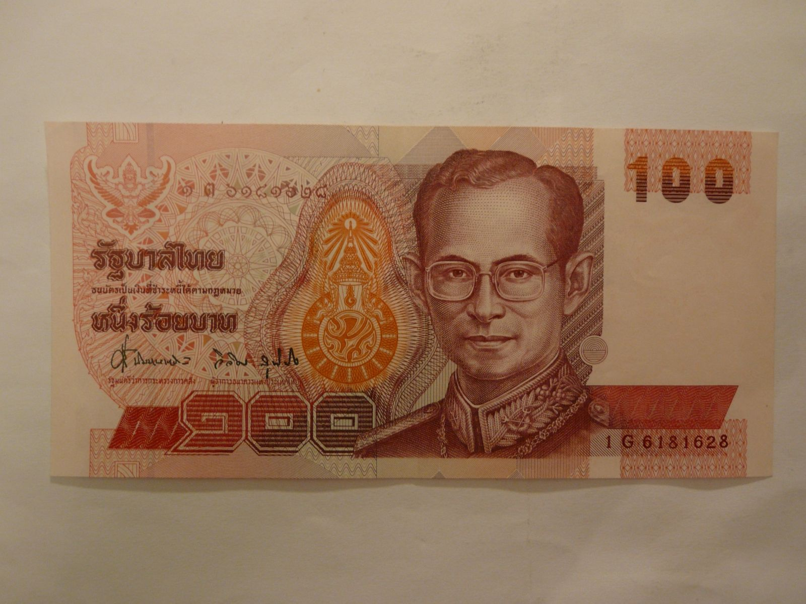 100 Bath, 1991, Thajskko