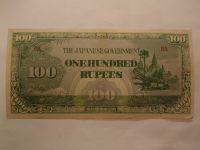 100 Rupií, Japonská okupace