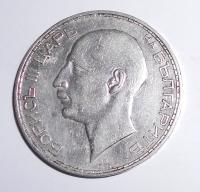 Bulharsko 100 Leva 1937