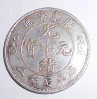 Čína Dolar 19. století, dobové falzum