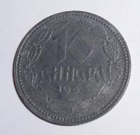 Finsko 10 Marek 1971 OH
