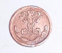 Rusko 1/4 Kopějka 1900