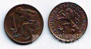1 Kčs(1959-starý znak), stav 1-/1-, pěkná