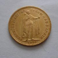 10 Koruna, 1901 KB Uhry