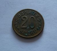 20 haléř, elektrické dráhy města Prahy, ČSR