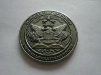 absolvent vojenské akademie - těžký kov, USA