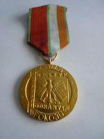 Na stráži Baltu - zlatý stupeň Polsko
