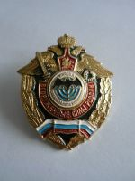 odznak průzkum.jednotek Rusko