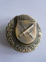 pěchota - důstojník ČSSR